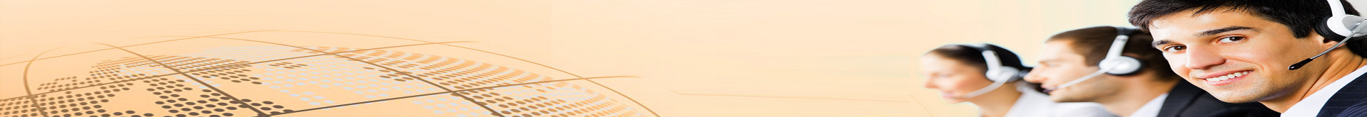 support-banner